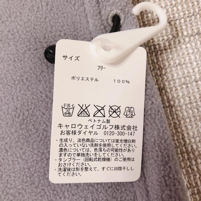 Callaway Golf(キャロウェイゴルフ)の【新品タグ付き】キャロウェイ  ネックウォーマー レディースのファッション小物(ネックウォーマー)の商品写真