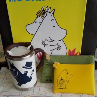 アフタヌーンティー(AfternoonTea)のムーミン×Afternoon Tea サーモマグ、オマケに女性誌付録のポーチ×2(タンブラー)