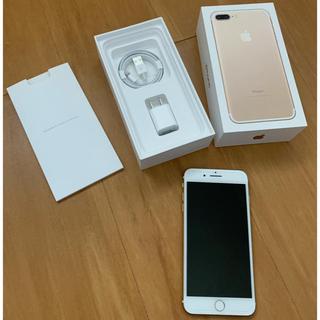 iPhone - iPhone 7 PLUS Gold 256 GB SIMフリー