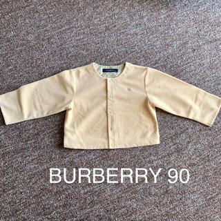 バーバリー(BURBERRY)の【YUKI様 専用】バーバリー カーディガン 90(カーディガン)