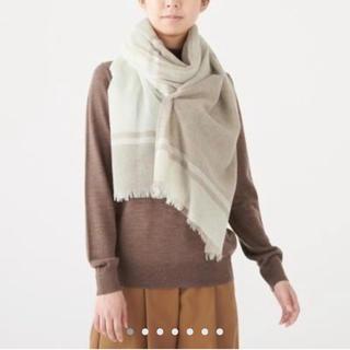 ムジルシリョウヒン(MUJI (無印良品))のカシミヤ平織り ストール 180✕80・ブラウン✕柄(マフラー/ストール)