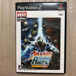 プレイステーション2(PlayStation2)のウルトラマン ☆ファイティング・エボリューションリバース(家庭用ゲームソフト)