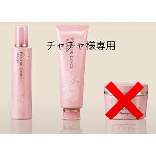 マルコ(MARUKO)のMARUKO化粧品 ボディジェル(ボディクリーム)