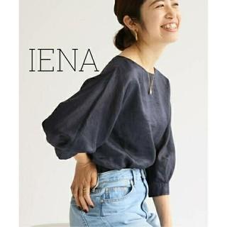 IENA - 新品♡2019SS♡IENAイエナ ラミードルマンブラウス ネイビー