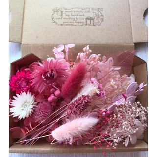 可愛い花材の詰め合わせ♡ピンク(ドライフラワー)