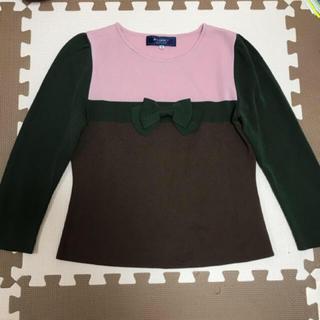 エムズグレイシー(M'S GRACY)の新品♡エムズグレイシー♡配色リボンニットトップス♡(ニット/セーター)