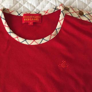 Vivienne Westwood - ヴィヴィアンウエストウッド💙七分袖