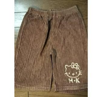 サンリオ(サンリオ)のキティの半ズボン  120(パンツ/スパッツ)