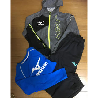 MIZUNO - ミズノ スウェットパーカー スウェットパンツ 長袖Tシャツ 150 160㎝
