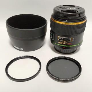 PENTAX - PENTAX DA☆ 55mm F1.4 SDM [フィルター、プロテクター付]