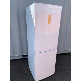 Haier - Haier ハイアール 冷凍冷蔵庫 シンプル デザイン家電 新古品 340L