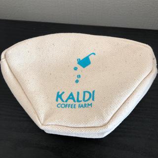 カルディ(KALDI)のKALDI coffee farm ポーチ(その他)