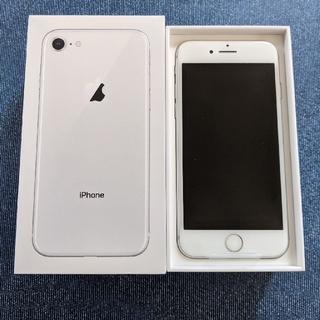 iPhone - iPhone8 64GB シルバーSIMフリー新品