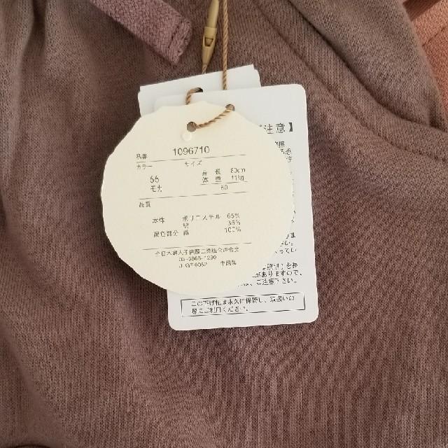 バースデイ♡tete a tete ラインパンツ80 未使用タグ付き キッズ/ベビー/マタニティのベビー服(~85cm)(パンツ)の商品写真