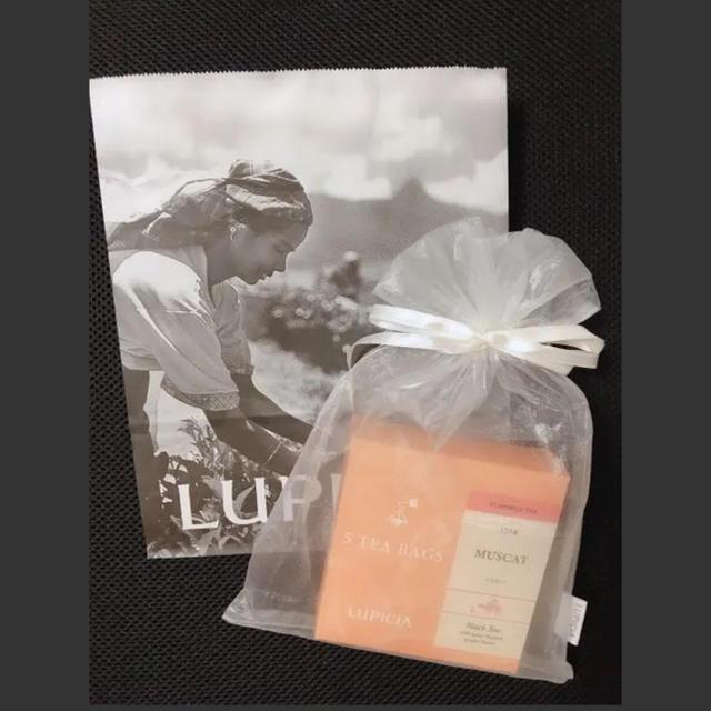 LUPICIA(ルピシア)のルピシア季節限定 マスカットティー 食品/飲料/酒の飲料(茶)の商品写真