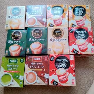 Nestle - 新品 ネスカフェカプチーノ、ラテ 計11箱分、268スティック分
