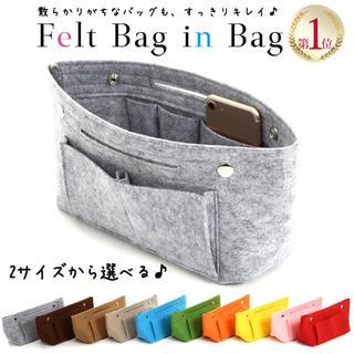 ✨大人気☆数量限定‼️✨【大容量】バッグインバッグ 収納 軽量型