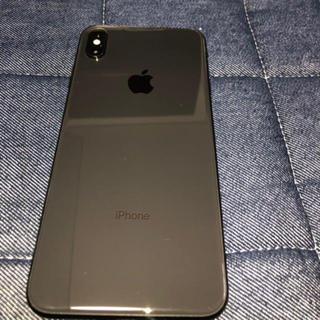 iPhone - IPhone XS MAX 256GB スペースグレー