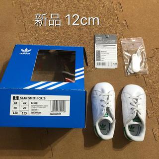 adidas - スタンスミス ベビーシューズ 12cm 新品