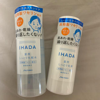 SHISEIDO (資生堂) - イハダ IHADA 新品 薬用しっとり化粧水 乳液