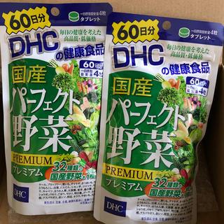 DHC - DHC 国産パーフェクト野菜プレミアム