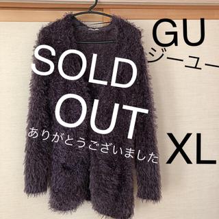 GU - GU ジーユー ロングカーディガン XL