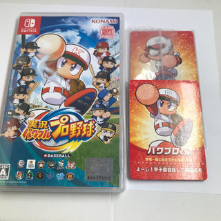 KONAMI - ニンテンドースイッチ版 実況パワフルプロ野球 矢部カード付き