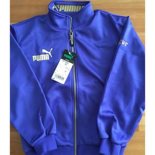 プーマ(PUMA)のpuma プーマ 日本製 ロゴ 刺繍 ジャージ 150(ジャケット/上着)