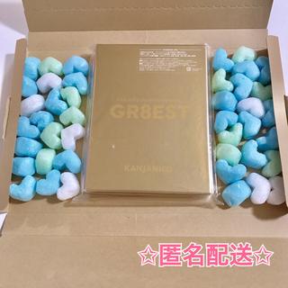 関ジャニ∞ - 関ジャニ∞  GR8EST  初回限定盤  DVD  4枚組