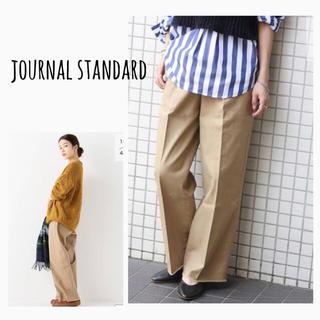 JOURNAL STANDARD - ジャーナルスタンダード ストレッチサージ ワイドスラックスパンツ