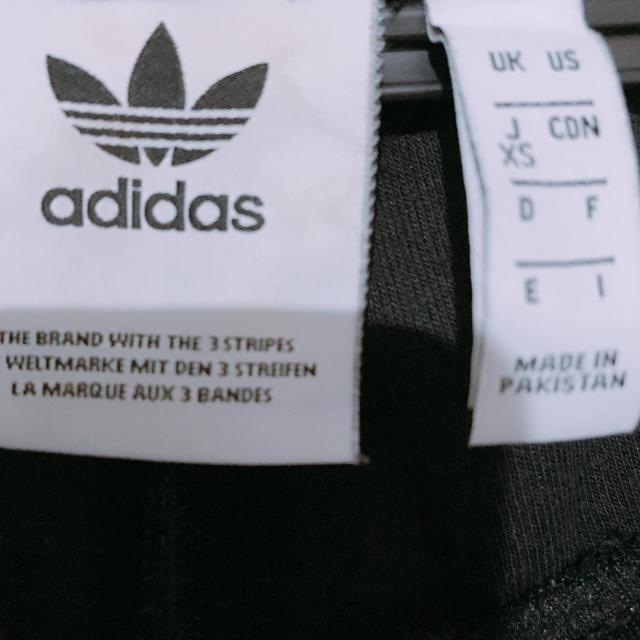 adidas(アディダス)のadidas トラックパンツ メンズxs メンズのトップス(ジャージ)の商品写真