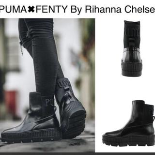 プーマ(PUMA)のFENTY フェンティ puma×Rihannaコラボ ブーツ(ブーツ)