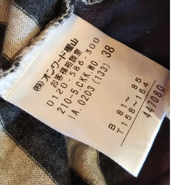 23区(ニジュウサンク)の23区 カットソー レディースのトップス(カットソー(半袖/袖なし))の商品写真