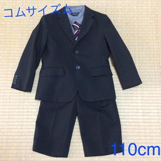 COMME CA ISM - コムサイズム フォーマルスーツ 黒 110cm