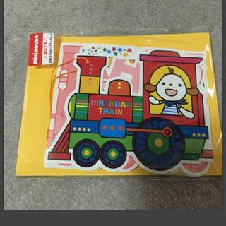 ミキハウス(mikihouse)のミキハウスお誕生日祝いバナーカード(その他)