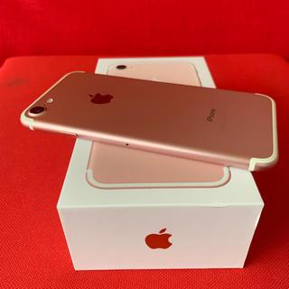 iPhone - 超美品 iPhone 7 ローズゴールド 余裕の128GB SIMフリー