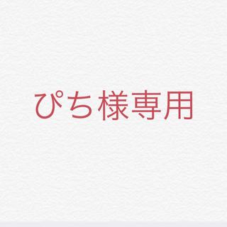Hender Scheme - Hender Scheme pocket S☆エンダースキーマサイフ小物入れ