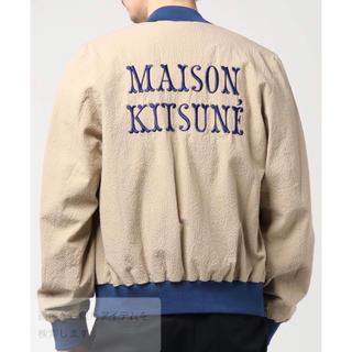 MAISON KITSUNE' - メゾンキツネ  ブルゾン