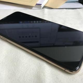 iPhone - iPhone XS Max 256GB ゴールド 中古 ドコモ版シムフリー手続済