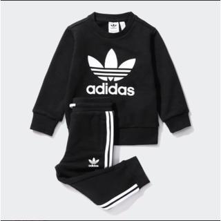 adidas - adidas☆セットアップ