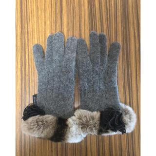 ランバンオンブルー(LANVIN en Bleu)のランバン オン ブルー 手袋 未使用 !マルイ購入(手袋)