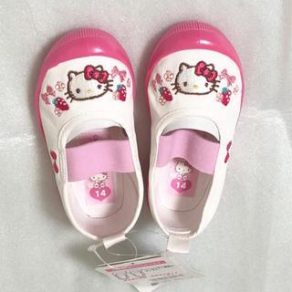 サンリオ - ハローキティ サンリオ 上履き 上靴 新品未使用