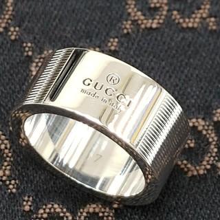 グッチ(Gucci)のグッチリング シルバー(リング(指輪))