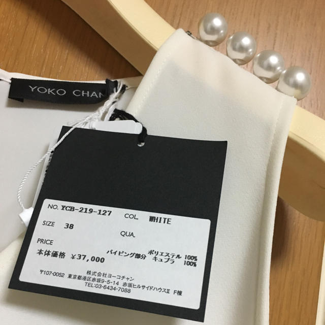 BARNEYS NEW YORK(バーニーズニューヨーク)のヨーコチャン yoko  chan トップス新品 レディースのトップス(シャツ/ブラウス(半袖/袖なし))の商品写真