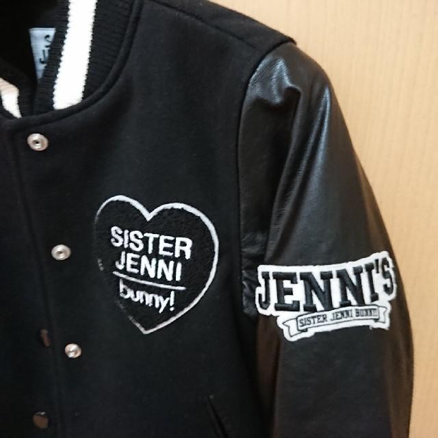 JENNI(ジェニィ)のhtm様専用☆JENNI ブルゾン140 キッズ/ベビー/マタニティのキッズ服 女の子用(90cm~)(ジャケット/上着)の商品写真