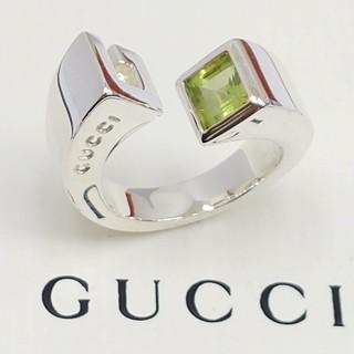 Gucci - グッチリング ペリドット