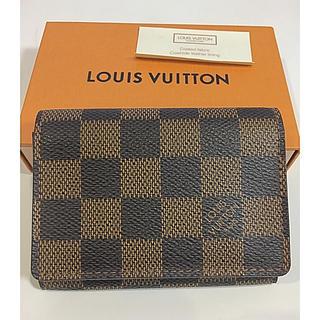 LOUIS VUITTON - ☆新品同様☆ ルイヴィトン ダミエ カードケース 名刺入れ