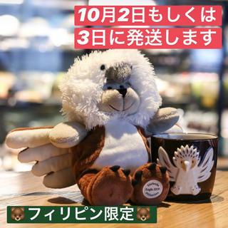 Starbucks Coffee - スタバベアリスタ フィリピンイーグル 鷲 限定