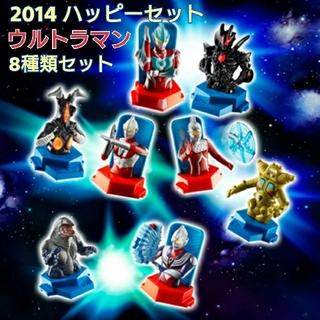 超レア! 2014 ハッピーセット 「ウルトラマン」8種類セット(キャラクターグッズ)