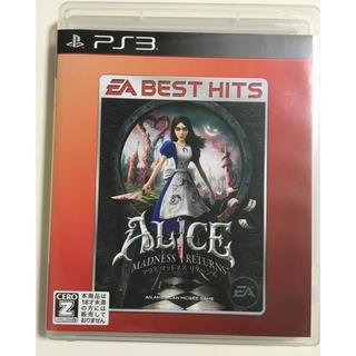 PlayStation3 - EA BEST HITS アリス マッドネス リターンズ